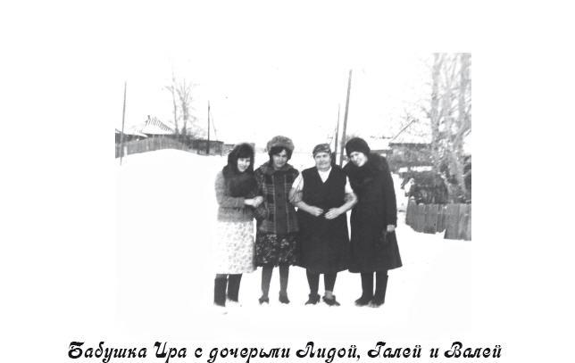 Бабушка с детьми