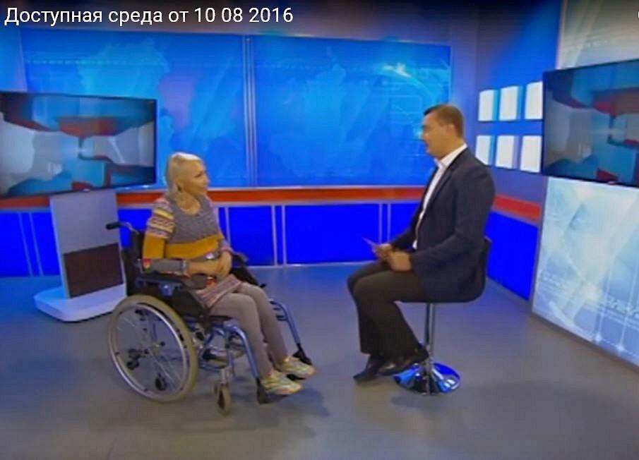 Татьяна Маркинова на передаче Доступная среда