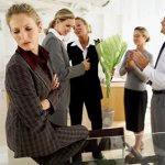 как наладить отношения с коллективом