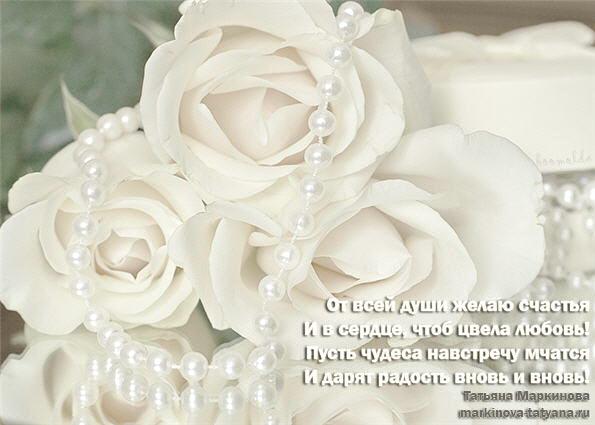 плейкаст красивой женщине красивые цветы от всей души