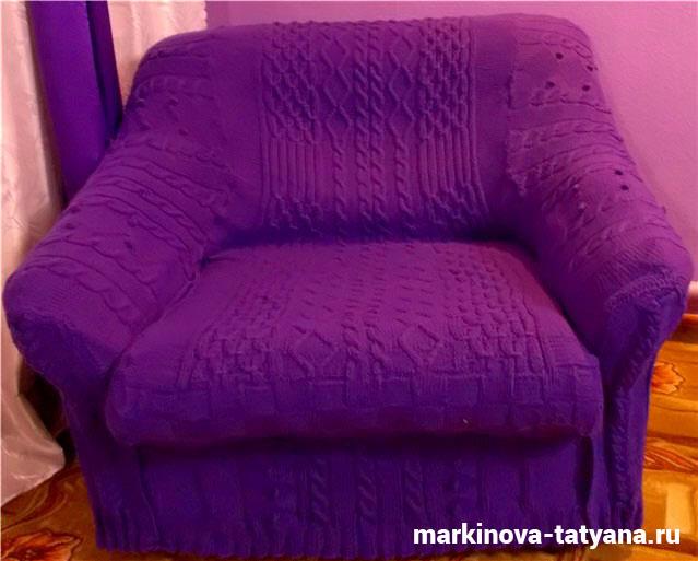 вязаный чехол для кресла