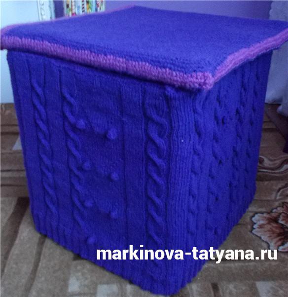 вязаный чехол для мебели