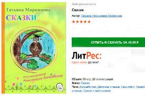 Максим Фадеев поздравил жену с днем рождения: фото из Инстагра